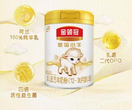 四倍活性益生菌 伊利奶粉悠滋小羊助力宝宝完善免疫系统